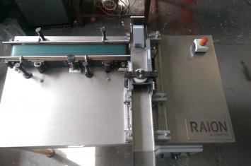 Modernizacja maszyny do prasowania wkładek
